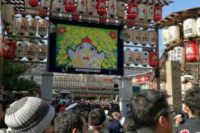 今宮戎神社を参拝してきました